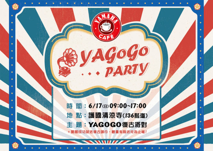 YAMAHA CAFE-YAGOGO PARTY