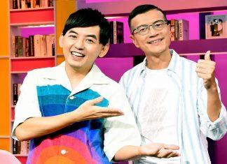 黃子佼(左)擔任吳若權新節目首集來賓。(MOMO綜合台提供)