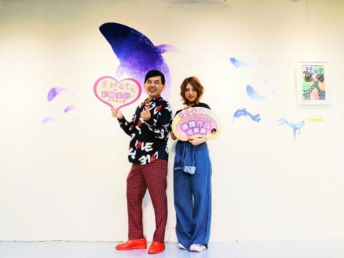 黃子佼(左)、郭靜出席「第11屆繪畫成果展」開展記者會。(育成基金會提供)