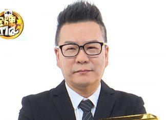 沈玉琳主持《金牌17Q》。(中天提供)