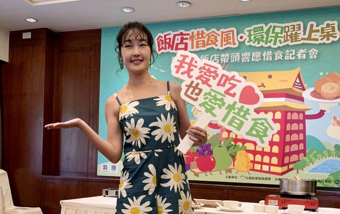 巴鈺擔任「飯店惜食風環保躍上桌」宣導大使。(經紀人提供)