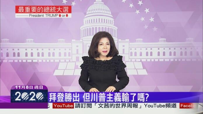 陳文茜新聞魂上身,臨時改LIVE播出跟緊美選戰況。(中天新聞台提供)